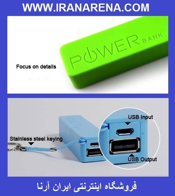 شارژر همراه موبایل پاور بانک