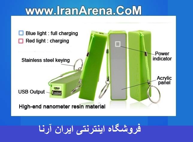 خرید شارژر همراه موبایل پاور بانک