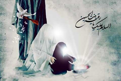 شهادت حضرت رقیه