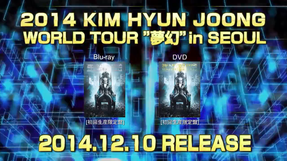 [Info] Kim Hyun Joong [2014 KIM HYUN JOONG WORLD TOUR Phantasm in SEOUL]