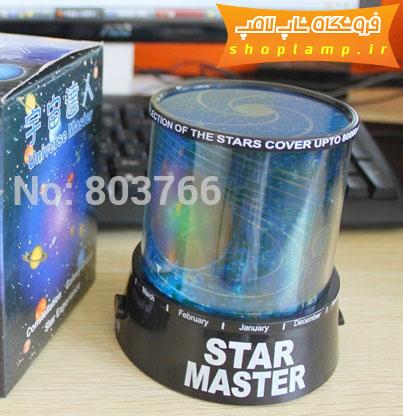 چراغ خواب جدید موزیکال Star Master طرح استوانه ای