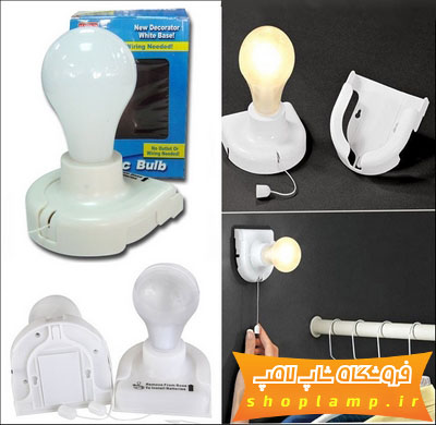 خرید پستی لامپ قابل حمل اضطراری handy bulb هندی بالب