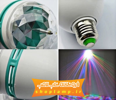 لامپ رقص نور کیفیت عالی و نشکن مدل هفت رنگ