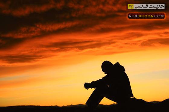 حدیث قدسی 12 - عطر خدا www.atrekhoda.com