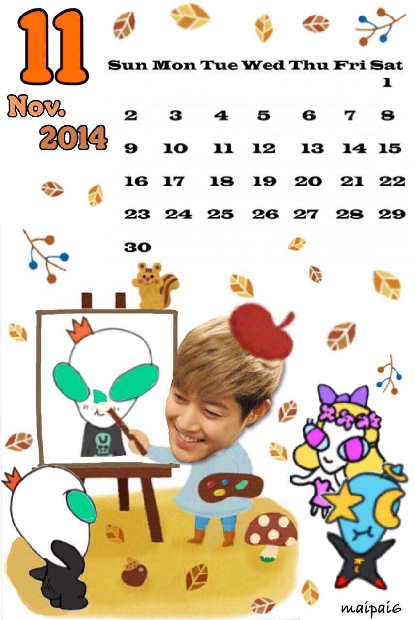 November Calendar Of Kim Hyun Joong Theme