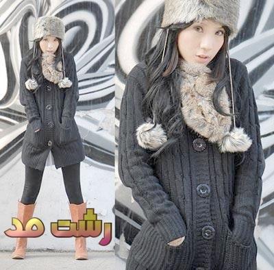 مدل لباس زمستانه پاییزی فشن زنانه دخترانه چاق و لاغر