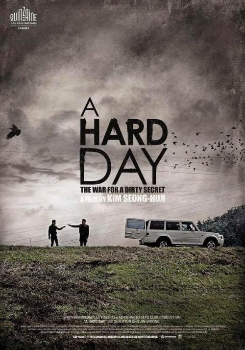 A Hard Day 2014,  دانلود تیزر فیلم A Hard Day 2014, دانلود سریال ایرانی, دانلود فیلم, دانلود فیلم A Hard Day 2014, دانلود فیلم A Hard Day 2014 با زیرنویس, دانلود فیلم A Hard Day 2014 با لینک مستقیم, دانلود فیلم A Hard Day 2014 با کیفیت 720, دانلود فیلم A Hard Day 2014 با کیفیت بالا, دانلود فیلم A Hard Day 2014 با کیفیت بلوری, دانلود فیلم A Hard Day 2014 دوبله, دانلود فیلم A Hard Day 2014 رایگان, دانلود فیلم ایرانی, دانلود فیلم خارجی, دانلود فیلم کره ای A Hard Day 2014, دانلود فیلم یک روز سخت 2014
