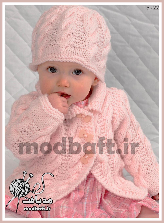 ست کلاه و پیراهن دخترونه نوزادی