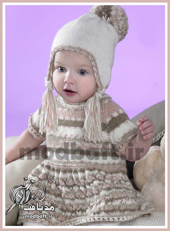 لباس بافت دخترانه