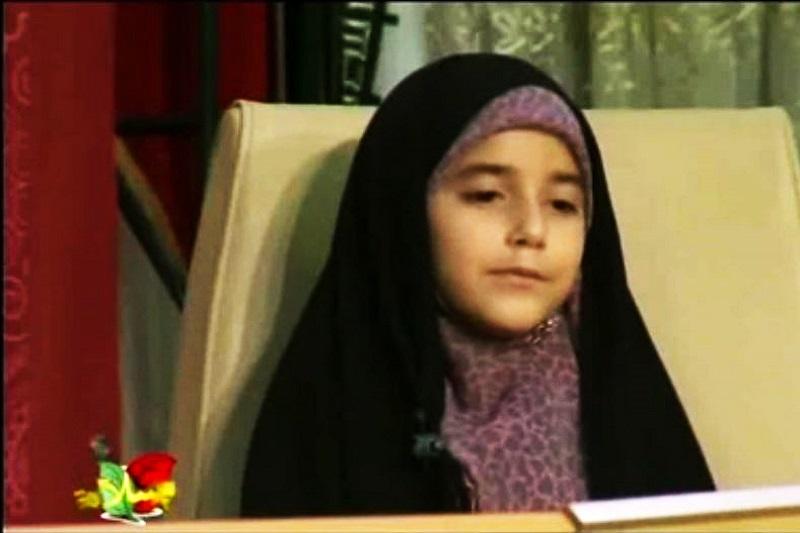 سیده زهرا شایگان