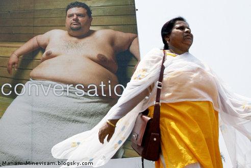 10 کشور رکورددار در عرصه چاقی و اضافه وزن - هند رتبه سوم