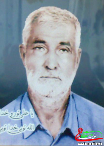 مرحوم حاج علی قلی شیخی