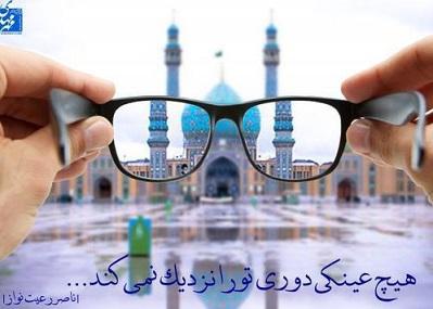 http://s5.picofile.com/file/8154603934/mahdaviyat_eynak_imam_mahdi_shia_muslim.jpg