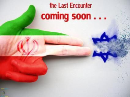http://s5.picofile.com/file/8154603950/Down_With_Israel.jpg