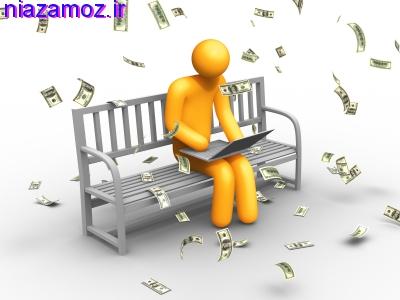 کسب درآمذ از طریق سیستم همکاری در فروش