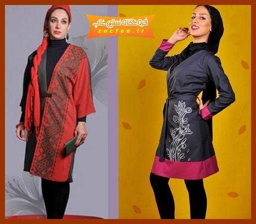 فروشگاه خرید اینترنتی مانتوهای جدید ایرانی 2015