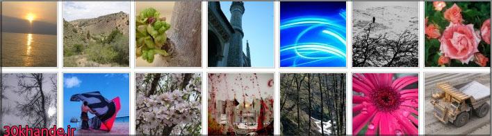 معرفي سايت عکس باکس، اشتراک گذاری و خرید و فروش عکس