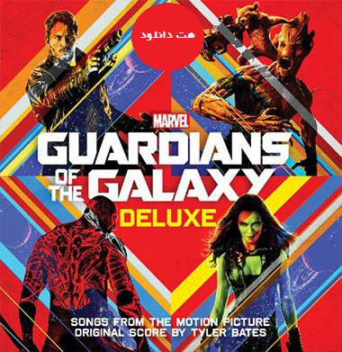 GOG دانلود موسیقی متن فیلم Guardians of the Galaxy