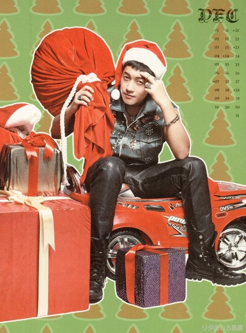 Calendar Of December