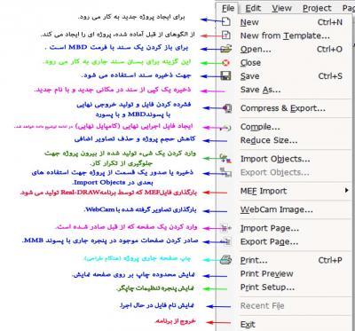 http://s5.picofile.com/file/8154794542/menu_file.jpg