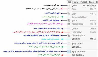 http://s5.picofile.com/file/8154794834/menu_edit.jpg