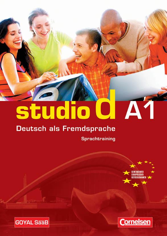 Studio D Audios