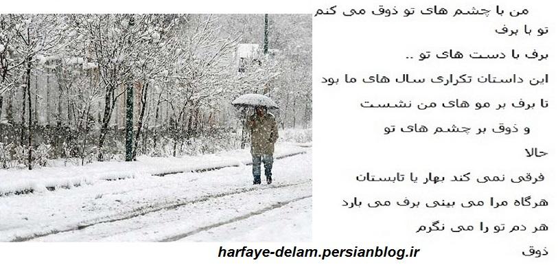 http://s5.picofile.com/file/8154872534/harfaye_delamm.jpg