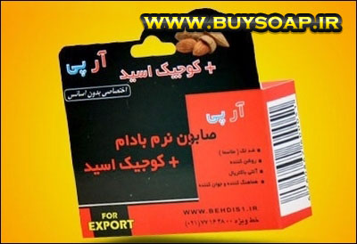 صابون نرم بادام + کوجیک اسید