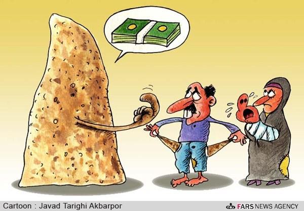 وعدههایی دولت تدبیر و امید کاریکاتور قیمت نان کاریکاتور شیب ملایم قیمت نان دولت تدبیر و امید
