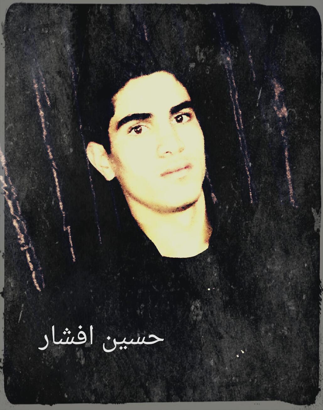 حسین افشار