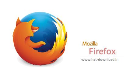 Mozilla Firefox دانلود آخرین نسخه مرورگر سریع فایرفاکس Mozilla Firefox 34.0.5 Final