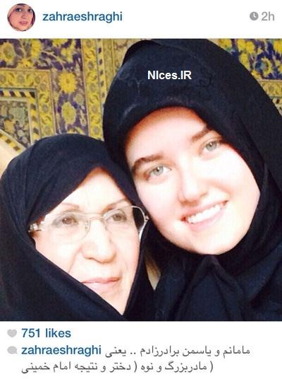 عکس از زهرا اشراقی