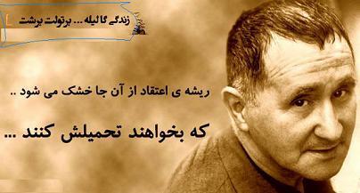 mehrzo_ir_hakimane.jpg
