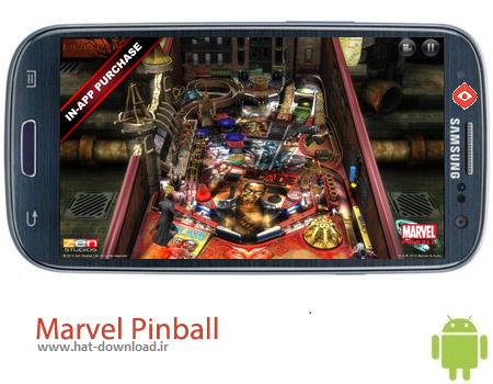 Marvel Pinball v.1.2.1 بازی پین بال Marvel Pinball v.1.2.1 – اندروید