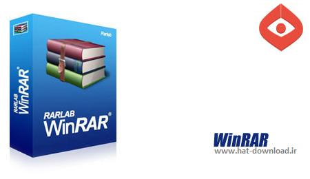 WinRar.Cover دانلود نسخه نهایی برترین نرم افزار فشرده سازی دنیا WinRAR 5.20 Final
