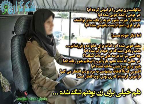 حجاب- شکرگزاری - عکس - تصویر