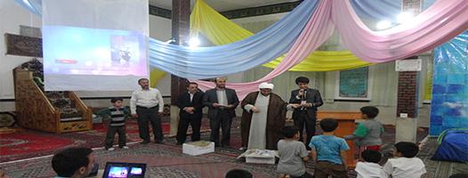 جشن نيمه شعبان93