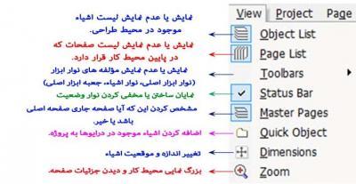 http://s5.picofile.com/file/8155369876/3_menu_view.jpg