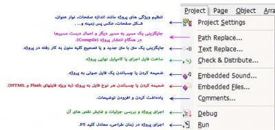 http://s5.picofile.com/file/8155372092/4_menu_project.jpg