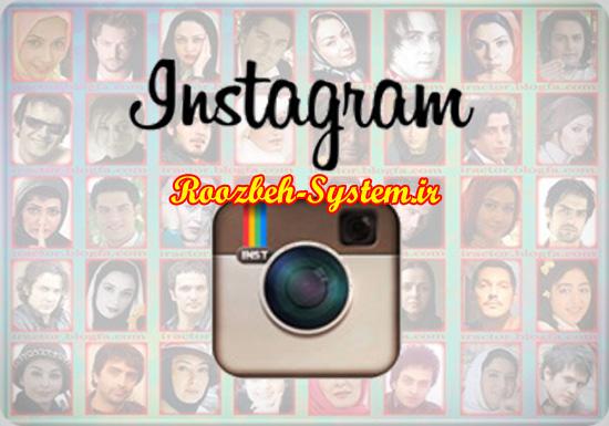 هنرپیشه و بازیگران ایرانی شیفته اینستاگرام؛ از عکس سلفی تا عکاسی هنری