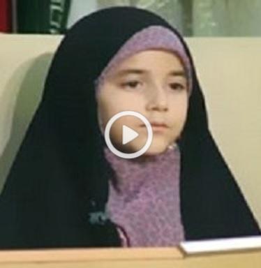 http://s5.picofile.com/file/8155404568/hadis_haya_zahra_shayegaan.jpg
