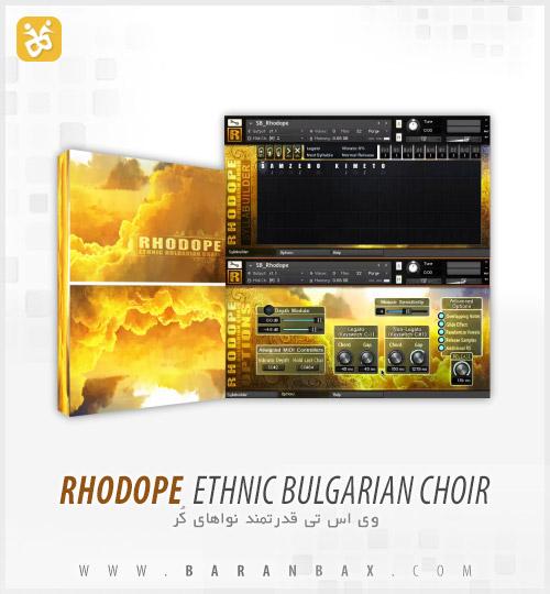 دانلود وی اس تی گروه کر Rhodope Ethnic Bulgarian Choir