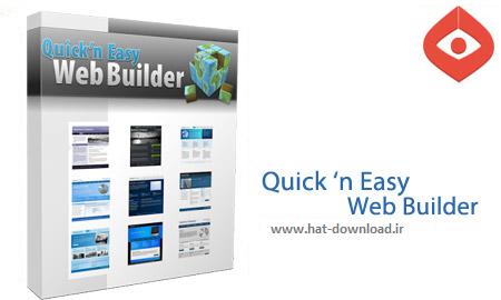 Quick %91n Easy Web Builder 2.2.4 نرم افزار طراحی سایت Quick 'n Easy Web Builder 2.2.4