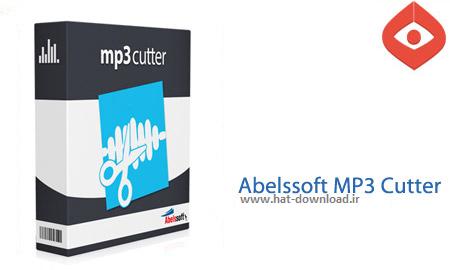 Abelssoft MP3 Cutter 2014 1.1 نرم افزار برش فایل های صوتی Abelssoft MP3 Cutter 2014 1.1