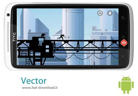 Vector 1.0.6 بازی پارکور Vector 1.0.6 – آیفون و آیپد