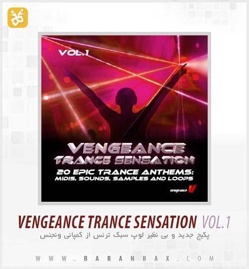 دانلود لوپ ونجنس Vengeance Trance Sensation Vol.1