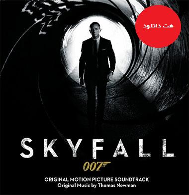 SKY FALL دانلود موسیقی متن فیلم SkyFall