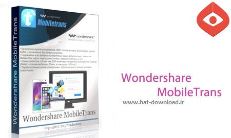 Wondershare%20MobileTrans%20v6.0.1.247 نرم افزار مدیریت موبایل Wondershare MobileTrans v6.0.1.247