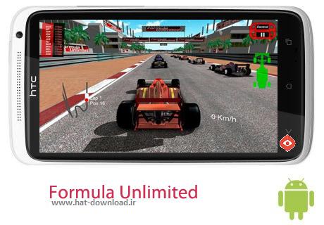 Formula Unlimited 2014 1.0.11 بازی فرمول یک Formula Unlimited 2014 1.0.11 – اندروید
