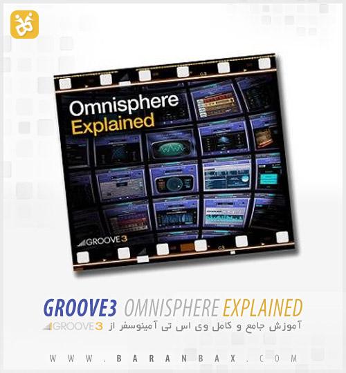 دانلود آموزش امینوسفر Groove3 Omnisphere Explained